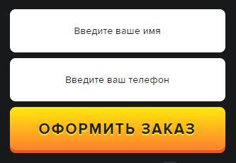 Где в Рыбинске купить амулет от Бабы Нины